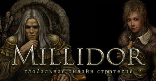 Millidor