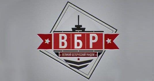 Стартовала World of Tanks ВБР