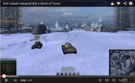 Смешное видео World of Tanks