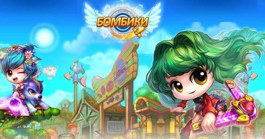 Бомбики онлайн — обновление в мини-играх, бестиарии, в акциях игры