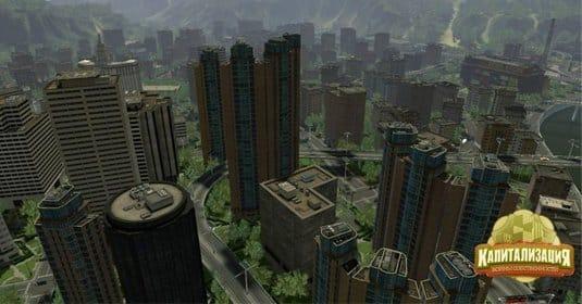 Капитализация — обновление от 01.09.2014