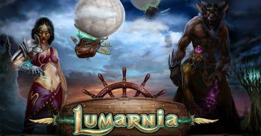 Лумарния