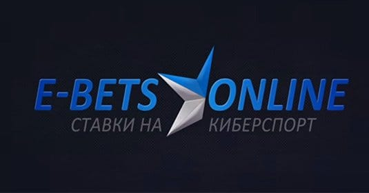 e-Bets Online — сайту для ставок на киберспорт уже 2 года