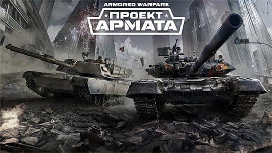 В Armored Warfare теперь можно играть бесплатно