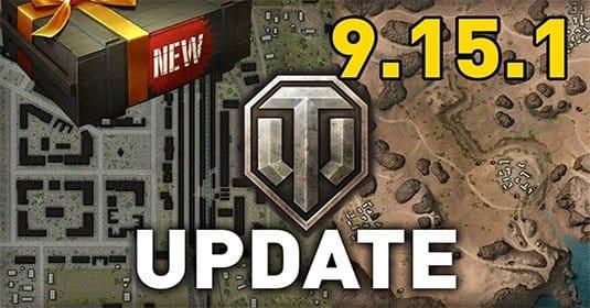 Обновление 9.15.1 много нового и задел на будущее