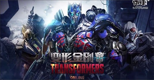 Анонсирован Transformers Online — шутер в стиле Overwatch