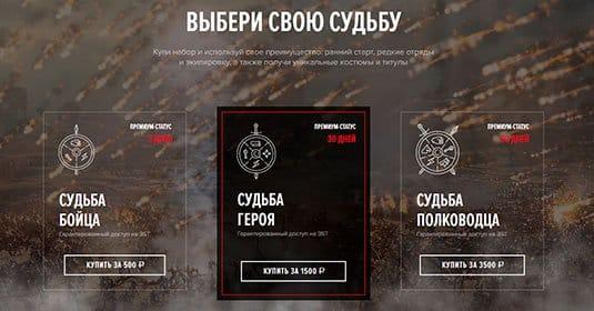 Kingdom Under Fire 2: ЗБТ стартовало. Купи наборы быстрого доступа