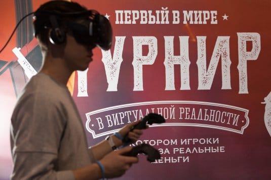 VR Park City и Wargaming приняли турнир по игре RevolVR