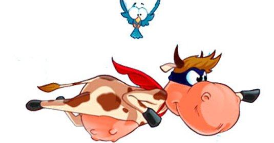 Ключ Супер корова