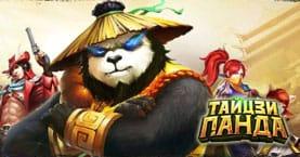 Тайцзи Панда [iOS]