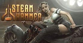 Скриншоты Steam Hammer