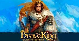 Brave King
