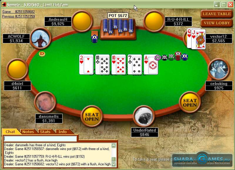играть техасский покер онлайн бесплатно