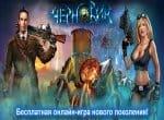 Картинки Черновик