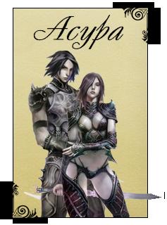 Темные рыцари