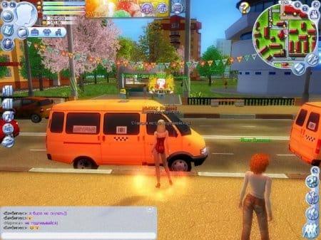 Такси доставит вас в любую точку