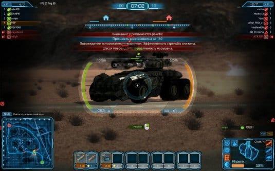 Окно игрока Metal War online