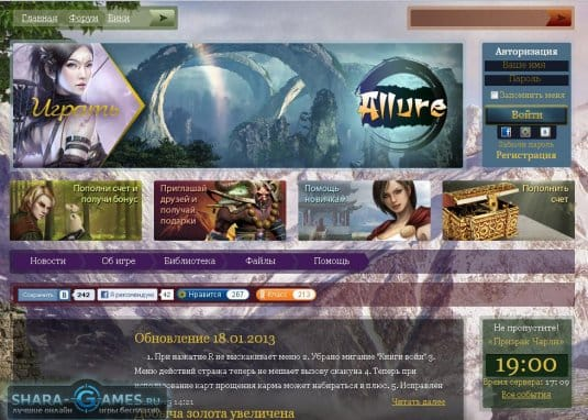 Сайт игры Allure