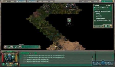 Локация игры