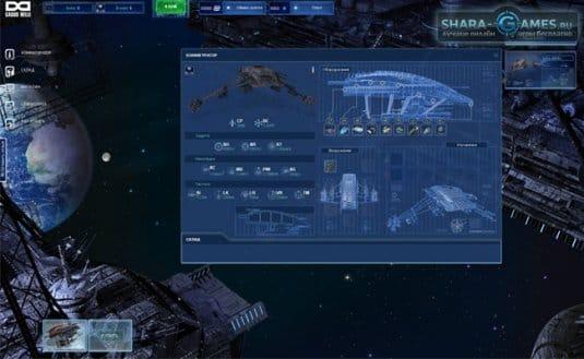 Технические характеристики корабля
