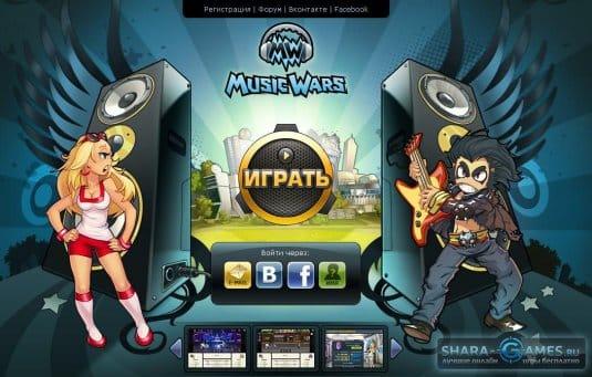 Фоициальный сайт игры