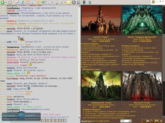 Виды замков  в игре