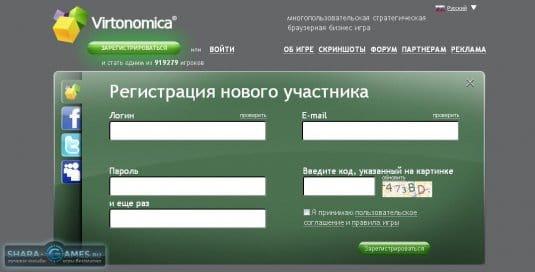 Окно регистрации в игре