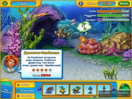 Обновляйте свой аквариум