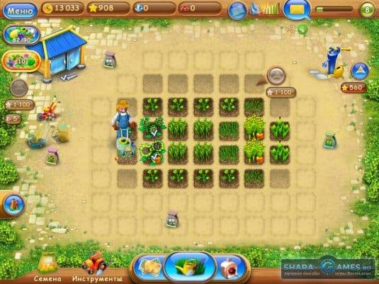 Налаживайте рост растений