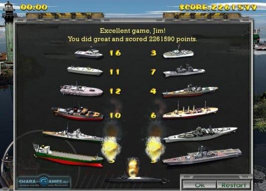 Выберите себе флот