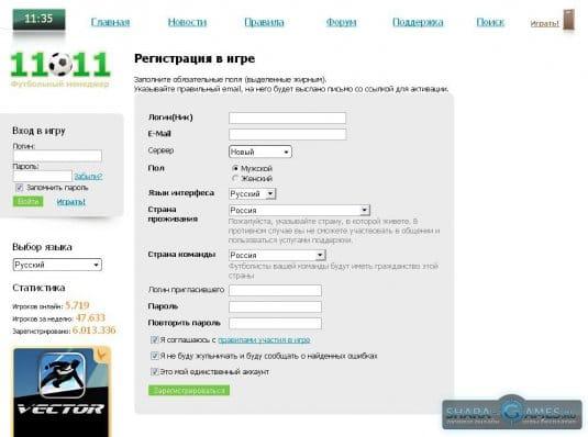 Поля регистрации