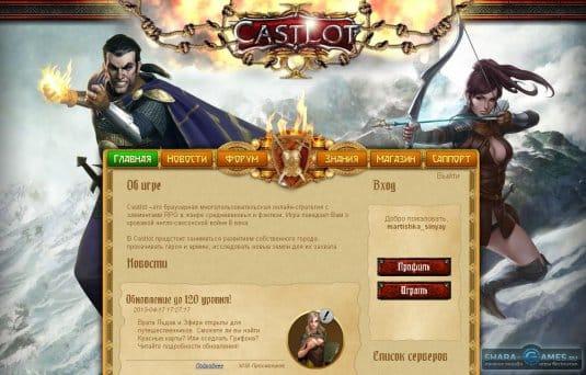 Официальный сайт игры Castlot