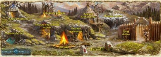 Пещерный поселок в Эсцилон