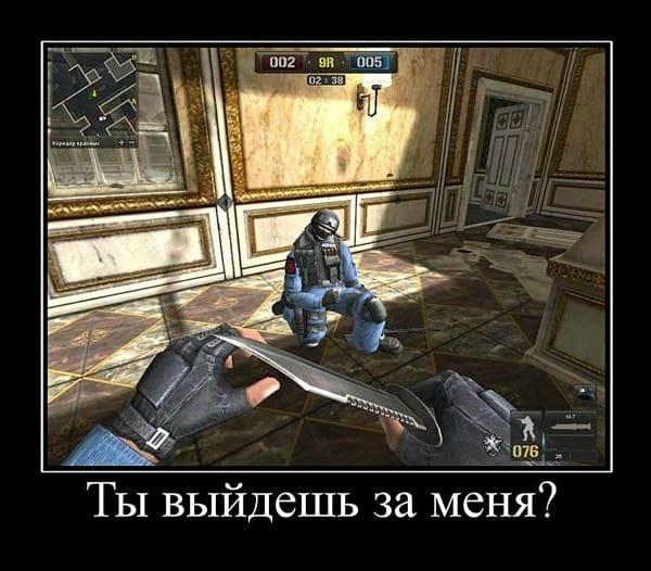 Ты выйдешь за меня?