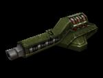 Так выглядит то оружие