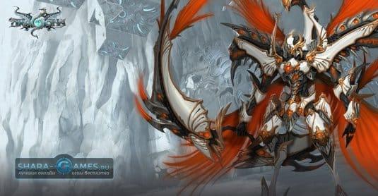 Скачать Dragona online