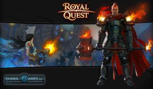 Клиент Royal Quest