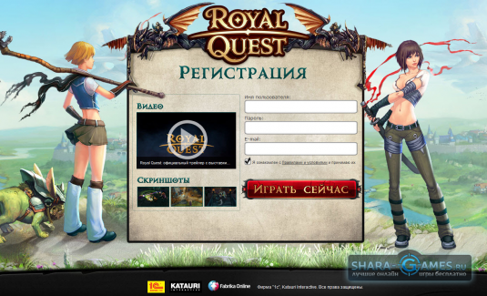 Сервера Royal Quest