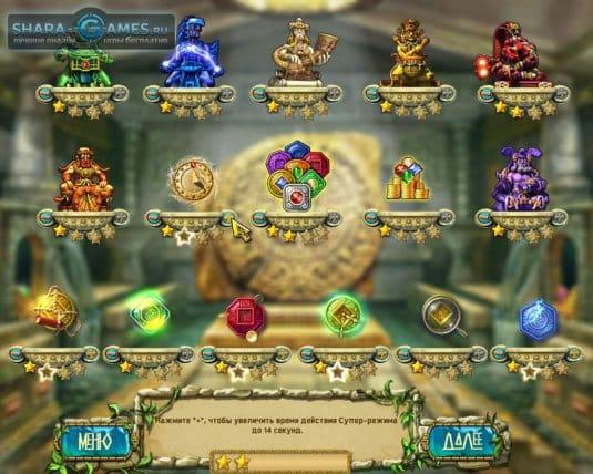 Доступные в игре тотемы и бонусы