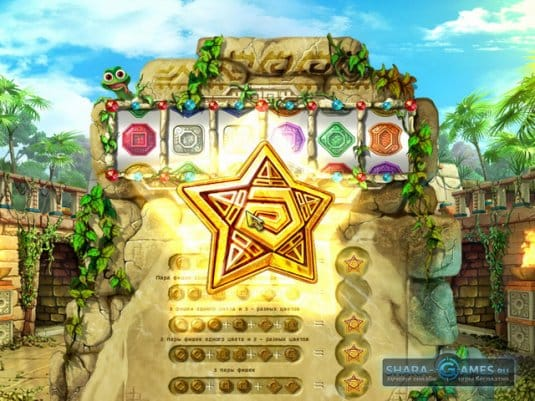 Волшебные звезды в игре «Сокровища Монтесумы 3»