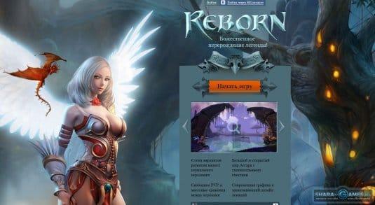 Сайт регистрации в Reborn Online