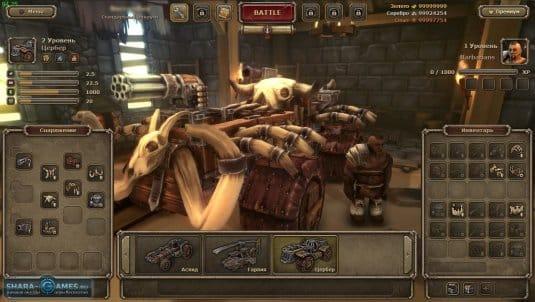 Магазин Steam Battle