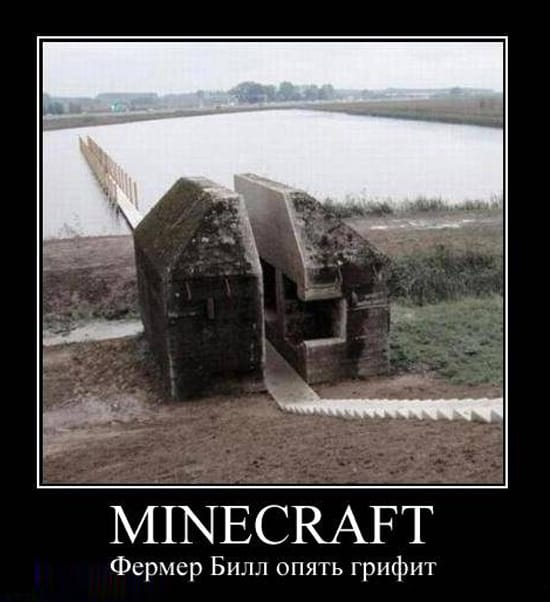 Minecraft: Фермер Билл опять крафтит