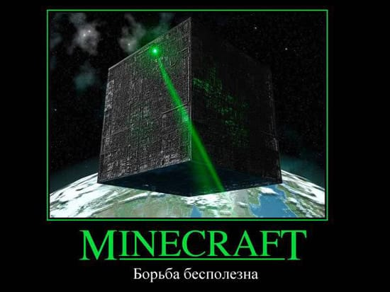 Minecraft—Mine Kampf