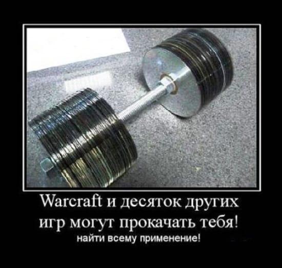 World of Warcraft прокачает