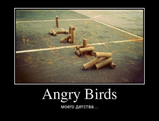 Angry Birds моего детства