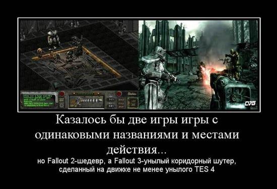 Fallout 2  шедевр