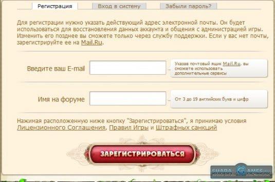 Форма регистрации «Бумз!»