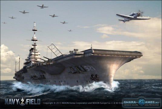 Красивые корабли в Navyfield 2