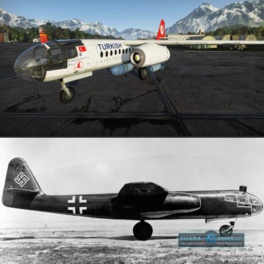 Бомбардировщика Arado в стиле Турецих Авиалиний